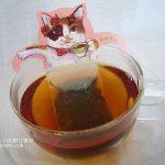 catcafeのアールグレイティーねこティー