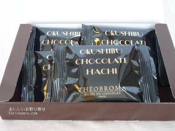テオブロマの奥渋チョコレート