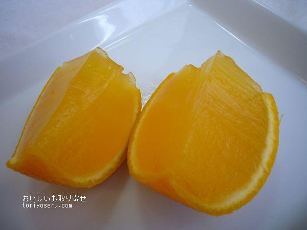シェ・シーマのオレンジゼリー