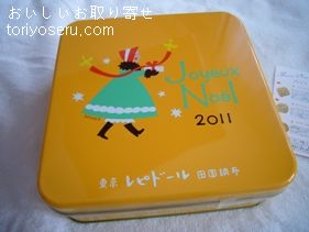 レピドールのクリスマスクッキー缶2011