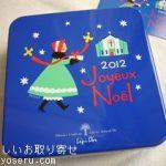 レピドールのクリスマスクッキー2012