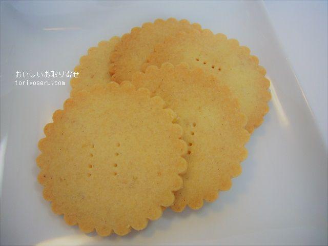リーポールのボトルクッキー(塩レモン)
