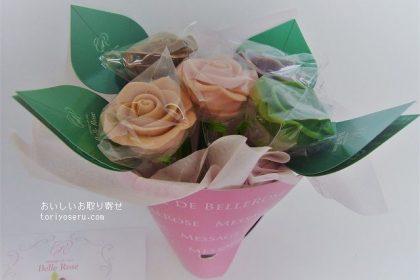 メサージュドローズの薔薇のブーケ