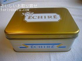 エシレのゴールド缶