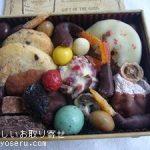 マリベルのチョコアソート