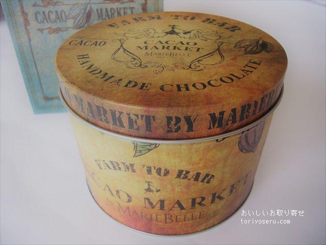 カカオマーケット・マリベルのチョコボールとマグカップ缶