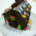 ロイズのお菓子の家クリスマス