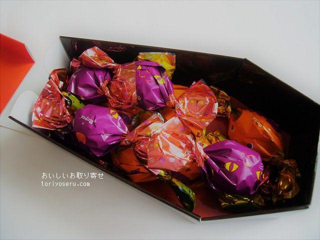 北海道ロイズのハロウィンチョコレート