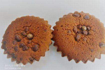 カカオティエゴカンのショコラマドレーヌ