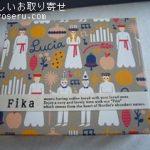 フィーカクッキー(fika)