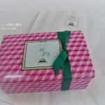 マモンエフィーユのジンジャービスキュイ缶