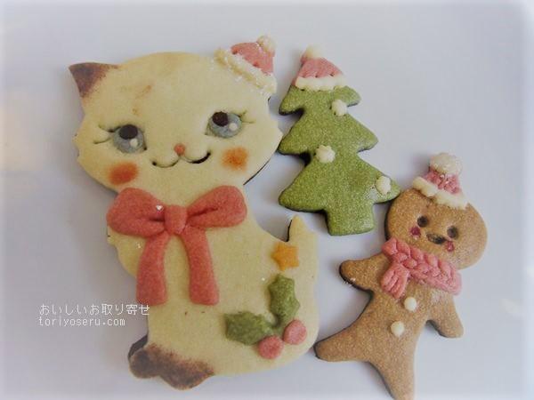 絵本saiのクリスマスクッキー
