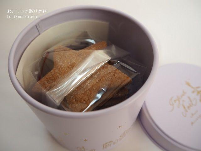 ロミユニromi-unieのノエルクッキー缶2017