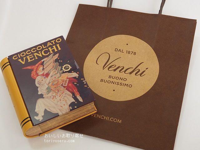 VENCHIのトラディショナルミニブック缶アソート