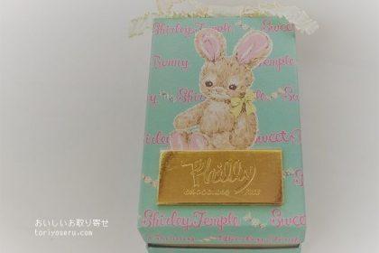 Shirley Templeのバニーボックス