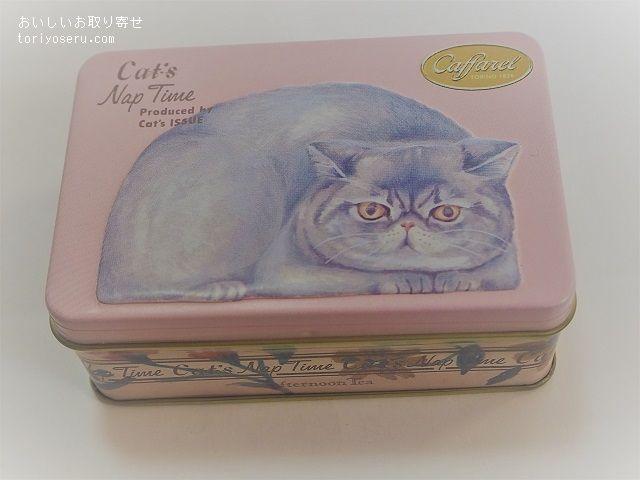 アフタヌーンティの猫の日アイテム