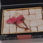 エクチュアのブルージュの石畳(桜)