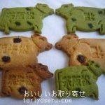 松坂牛焼きクッキー