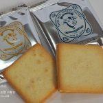 東京ミルクチーズ工場のクッキー詰め合わせ