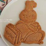 コバトパン工場のコバト缶クッキー