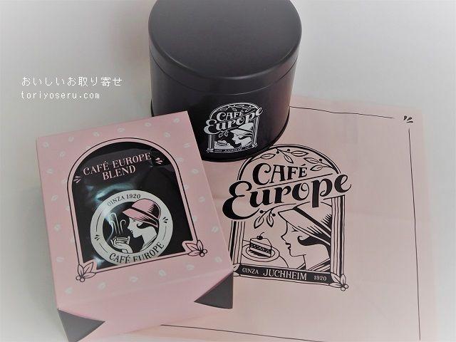 カフェユーロップのコーヒーバウムクーヘン