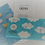 UCHU WAGASHIのバード