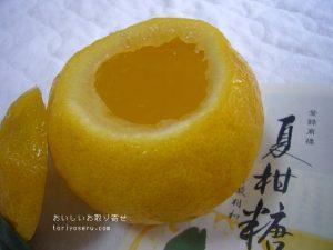 老松の夏柑糖