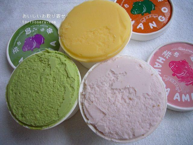 椛島氷菓のカバ印のアイス