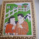 佐々木製菓のチョコレート