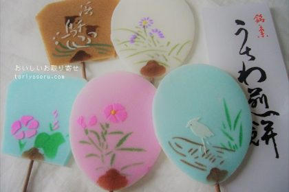 金沢・加藤晧陽堂の加賀志きし うちわ煎餅