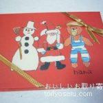 HANAのクッキー(クリスマス)