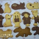 HANAのクッキー