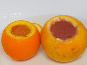 サンフルーツのフルーツゼリー