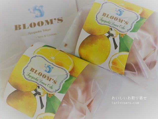 BLOOM'Sのレモンケーキ