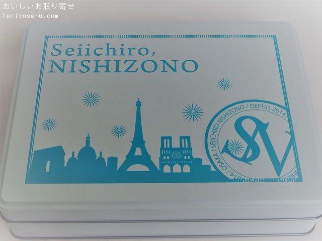 SeiichiroNISHINOのレ・ミニョン