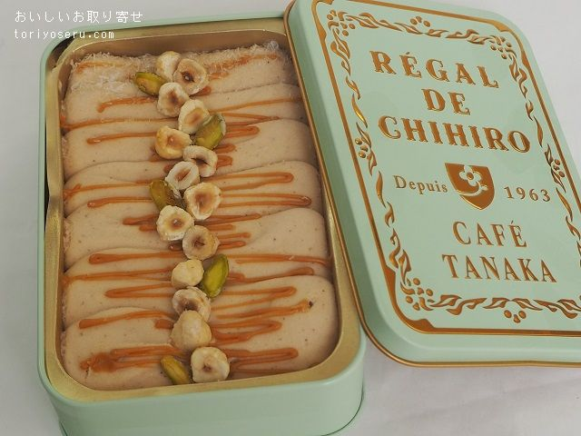 カフェタナカ・レガルドチヒロのジェラート缶
