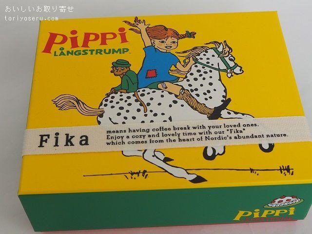 fikaフィーカのクッキー(長くつ下のピッピ)