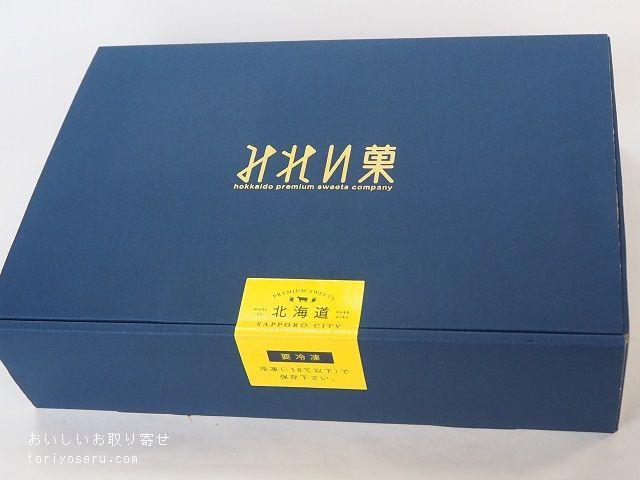 みれい菓の札幌カタラーナ オリジナルフルーツセレクション