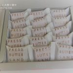 バターサンド専門店PRESS BUTTER SAND