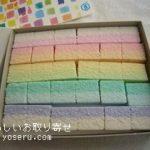 亀屋良長の虹の色