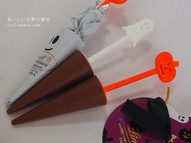 リンツのハロウィンチョコレート