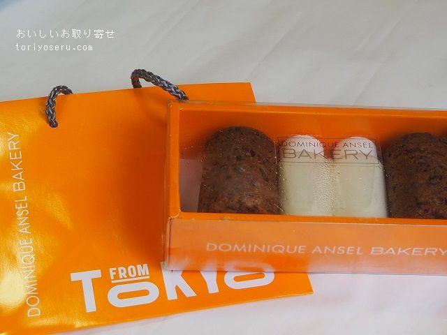 DOMINIQUE ANSEL BAKERY Cookie Shot 2pc set