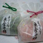 緑寿庵清水のこんぺいとう(メロンと桃)