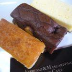 グラマシーニューヨークのチーズケーキ、ブラウニー