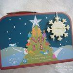 アラカンパーニュのクリスマスボックス