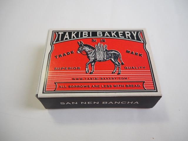 TAKIBIBAKERYの 旅する紅茶
