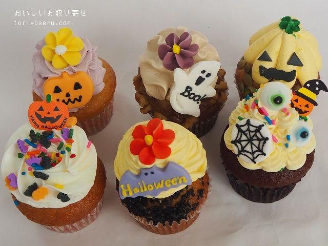 サリーズカップケーキのハロウィンカップケーキ