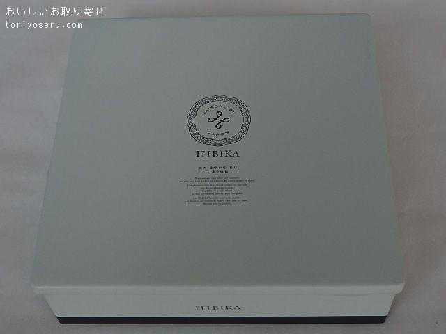 HIBIKA(ヒビカ)の秋のふきよせ缶