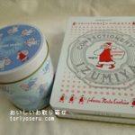 泉屋のクリスマス缶