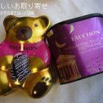 フォションのくまビスケット&紅茶